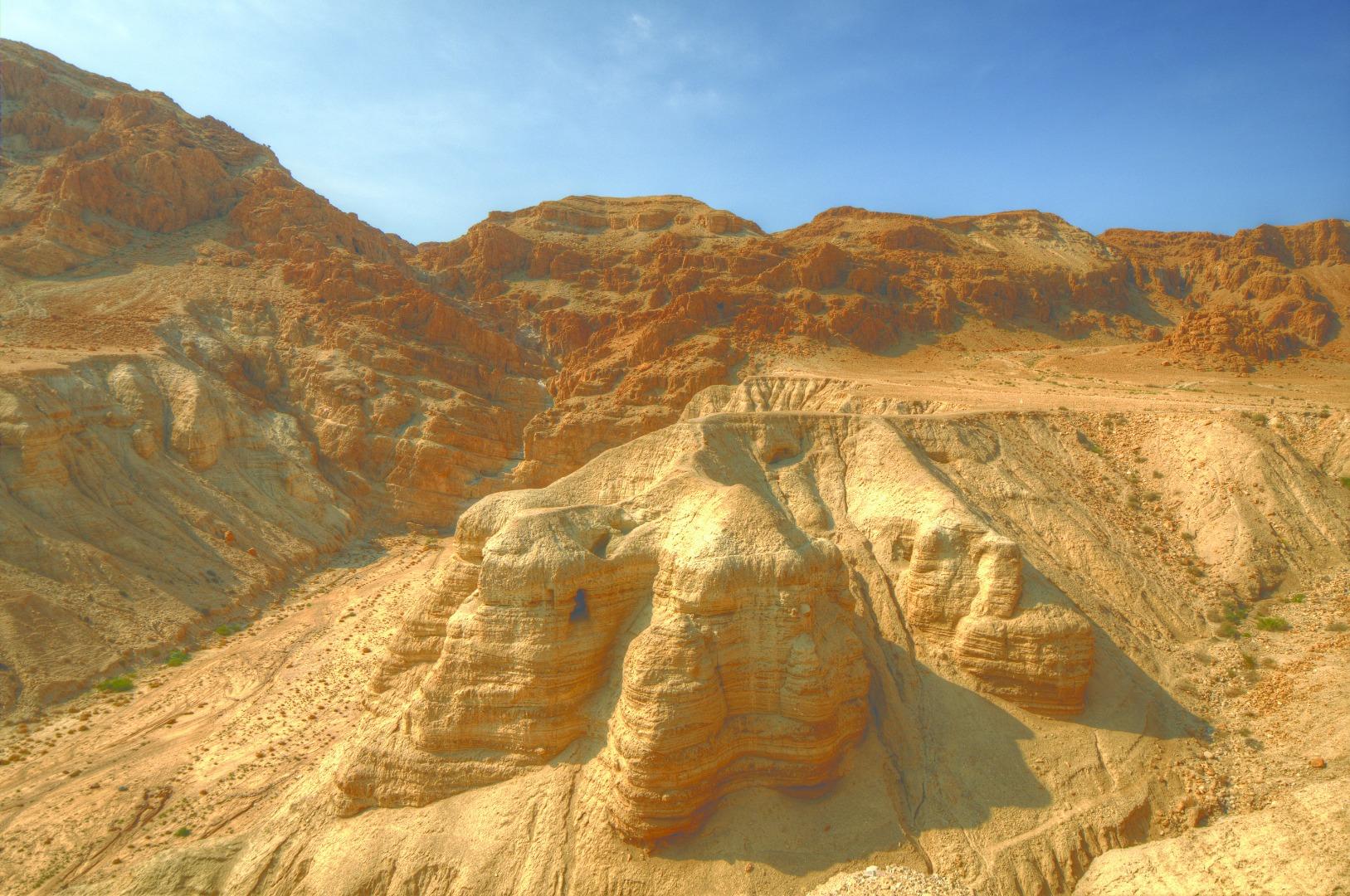 16-מערות קומראן 1